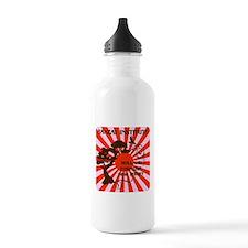 Banzai Institute Water Bottle