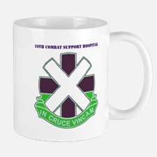DUI - 10th Combat Support Hospital with Text Mug