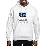 Property lawyer's Hooded Sweatshirt