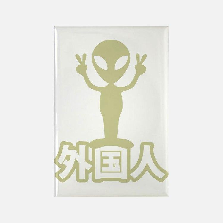 Alien Gaijin Rectangle Magnet