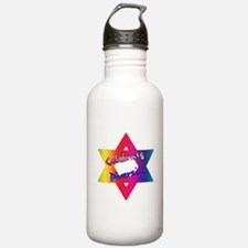 Celebrate Diversity Jewish St Water Bottle