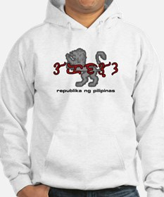 Lion with Script Hoodie
