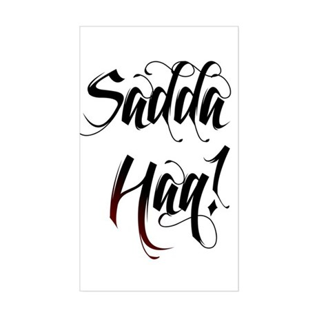 Saada Haq! Sticker (Rectangle)