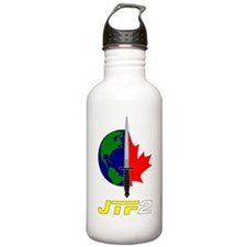 Joint Task Force 2 - Silver Water Bottle
