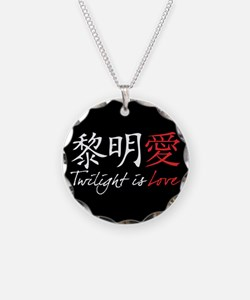 Twilight Is Love Necklace