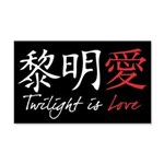 Twilight Is Love 22x14 Wall Peel
