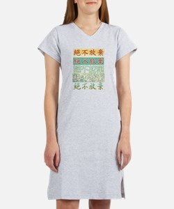 """Never Give Up"" ~ Women's Nightshirt"