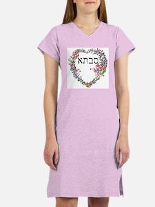 Grandmother Heart in Hebrew Women's Nightshirt