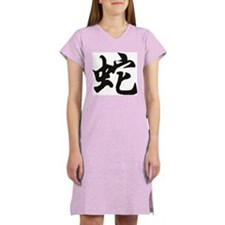 Year of The Snake Women's Pink Nightshirt