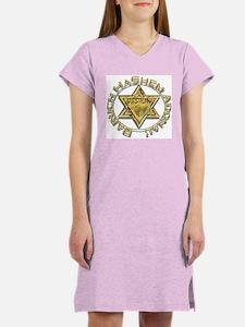 Baruch Yeshua! Women's Nightshirt