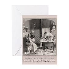 Chanuka Cooks Blank Card