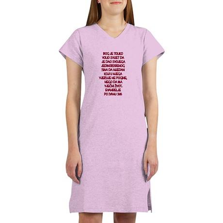 John 3:16 Croatian Women's Nightshirt