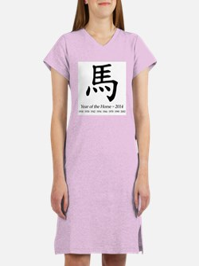 Year of the Horse Chinese Women's Nightshirt