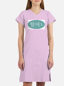 """Grandmother"" in Korean TEAL Women's Nightshirt"