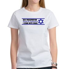 """""""I Stand With Israel"""" Women's Tee"""