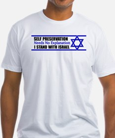 """I Stand With Israel"" Shirt"