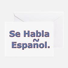 Se Habla Espanol. Greeting Cards (Pk of 10)