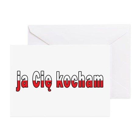 ja cie kocham - I Love You Greeting Cards (Pk of 1