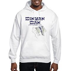 Minyan Man Jewish Hoodie