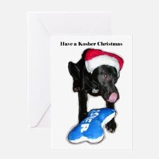 Kosher Christmas Greeting Card
