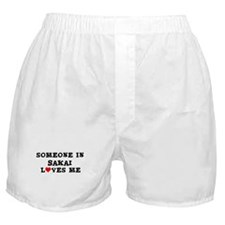 Someone in Sakai Boxer Shorts