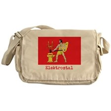 Elektrostal Flag (lettering) Messenger Bag