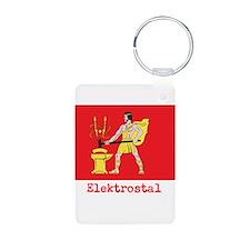 Elektrostal Flag (lettering) Keychains