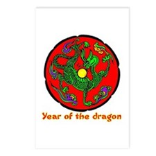 Multicolor Year of the Dragon Postcards (Package o