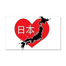 Heart Japan Car Magnet 20 x 12