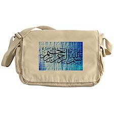 besmelah 2 Messenger Bag