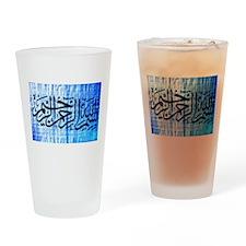 besmelah 2 Drinking Glass