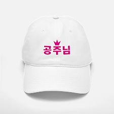Royal Family Princess (Korean) Baseball Baseball Cap