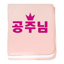 Royal Family Princess (Korean) baby blanket