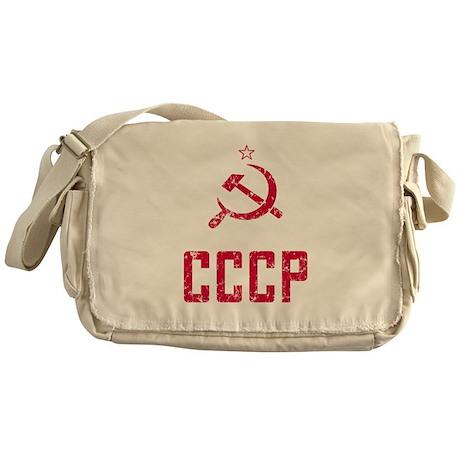 Vintage CCCP/USSR Messenger Bag