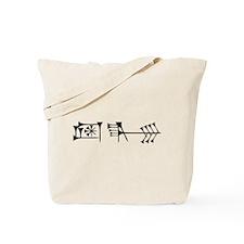Ama-gi Tote Bag