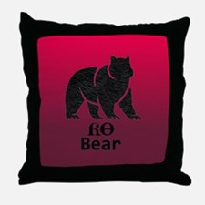 Yonah - Cherokee Brother Bear Throw Pillow