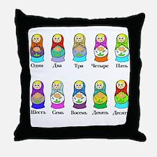 Nesting Dolls Throw Pillow