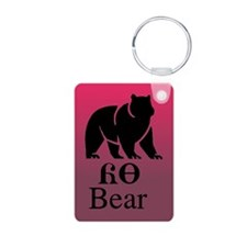 Yonah - Cherokee Brother Bear Keychains