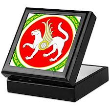 Tatartstan Coat of Arms Keepsake Box
