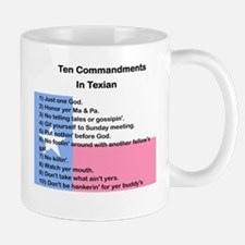 TEN COMMENDMENTS IN TEXIAN