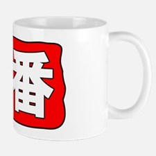 Ichi Ban Mug
