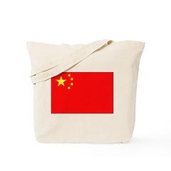 Chinese national Flag Tote Bag