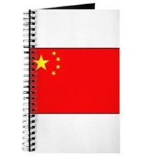 Chinese national Flag Journal