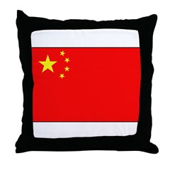 Chinese national Flag Throw Pillow