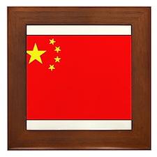 Chinese national Flag Framed Tile