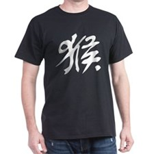 Chinese Character for Monkey Black T-Shirt
