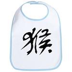 Chinese Character for Monkey Bib