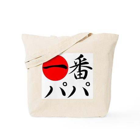 Ichi-ban Papa Tote Bag