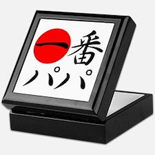 Ichi-ban Papa Keepsake Box