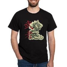 Chinese Dragon II T-Shirt